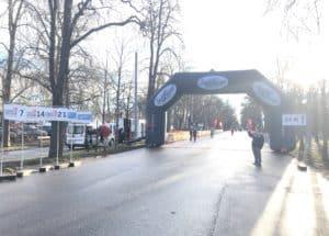 Startbogen Winterlaufserie Wien
